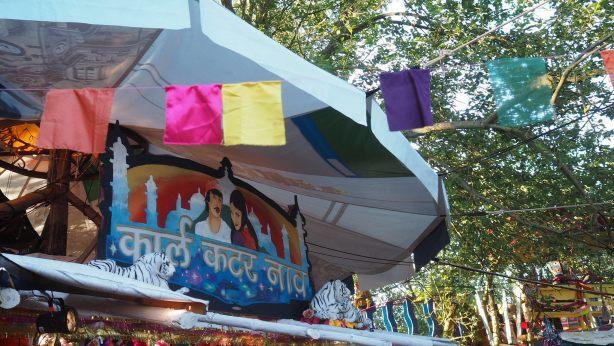 kolkata-stage-fusion-festival