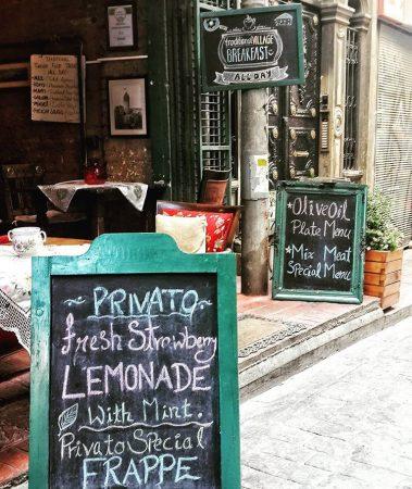 Cafe-Privato-Galata